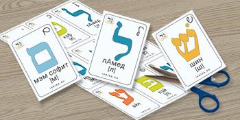 Карточки Б1