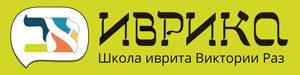 logo-green300X75-300x75