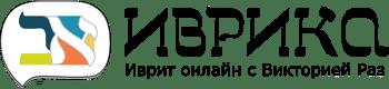 logo ivrika