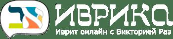 logo_ivrika_white