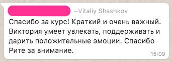 отзыв_глаголы_3