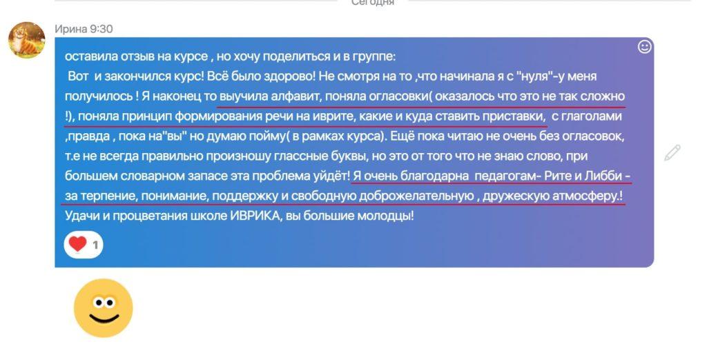 snimok ekrana 2018 08 14 v 09.42